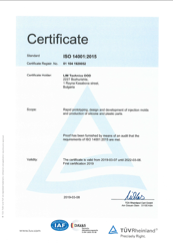 ISO14001 Certificate PDF file Thumbnail
